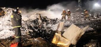 Kazanj, avion pao zbog kvara i greške pilota
