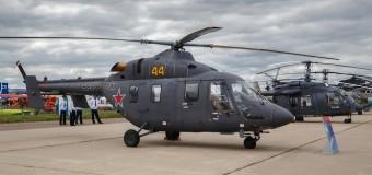 """U nastavnu avio-grupu """"Soko"""" uključeno 6 novih helikoptera Ansat-U"""