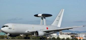 Japanski avioni nesmetano leteli kroz kinesku zonu
