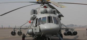 Pentagon odustao od kupovine ruskih helikoptera