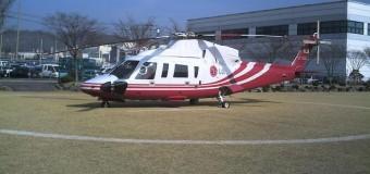 Seul, srušio se helikopter