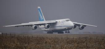 Najveći transportni serijski avion na svetu sleteo u Beograd