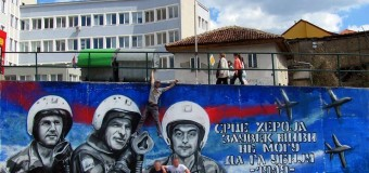 Grafit u čast pilotima