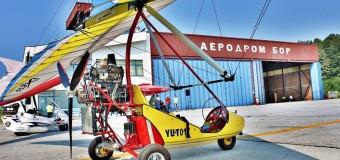 """Četvrti tradicionalni aero-skup u Boru """"Fly-In 2015″"""