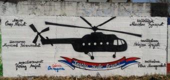 Tužilaštvo odlučilo – Niko neće krivično odgovarati za pad helikoptera!