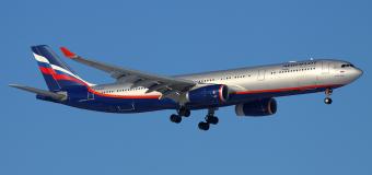 """""""Aeroflot"""" suspendovao letove u Tursku do 26. jula"""