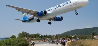 Sletanje aviona na grčkom ostrvu Skijatos