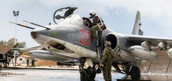 Ruski borbeni avion oboren u blizini Idliba
