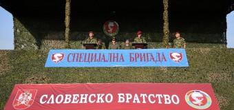 """Почела вежба """"Словенско братство 2019"""""""