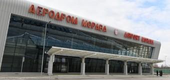 """""""Морава"""" од данас цивилно-војни аеродром"""